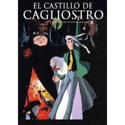 THE CASTILLO OF CAGLIOSTORO - LUPIN 3