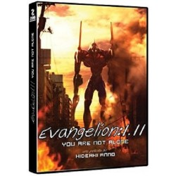 EVANGELION 1.11 - YOU ARE NOT ALONE