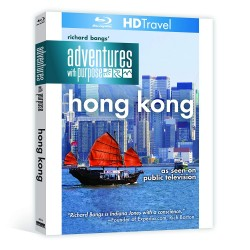 ADVENTURES WITH PURPOSE - HONG KONG